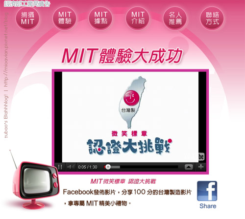 MIT17.jpg