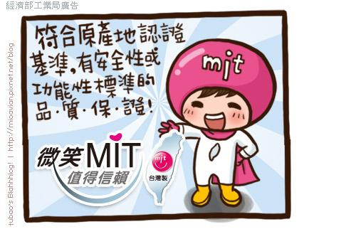 MIT06.jpg