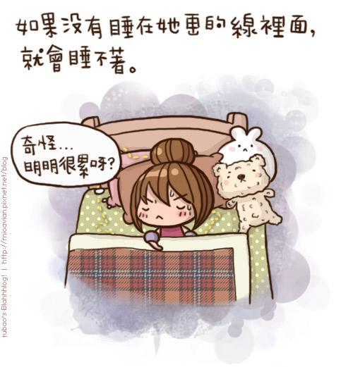 sleep03.jpg