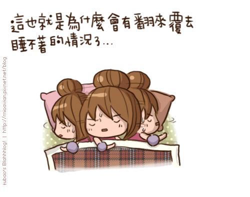 sleep04.jpg