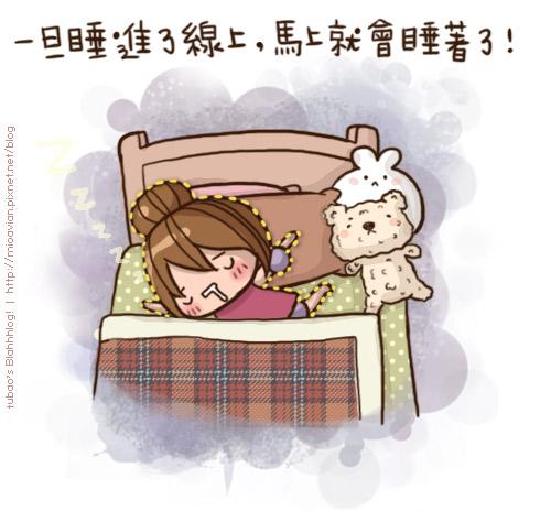 sleep05.jpg
