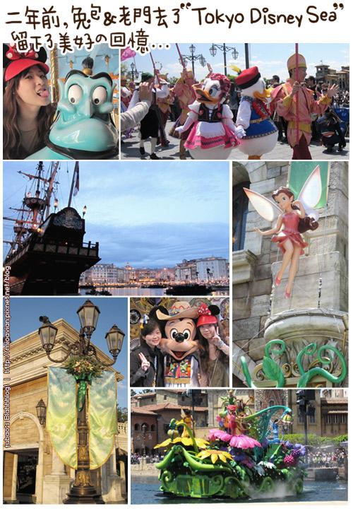DisneyLand01.jpg