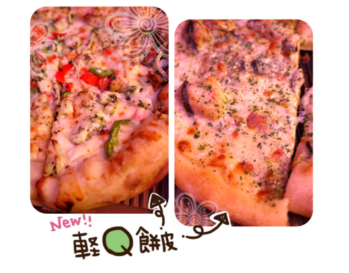 Pizzahut07