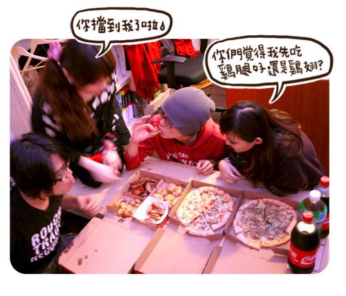 Pizzahut10