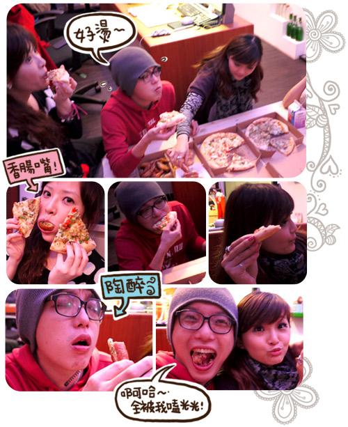 Pizzahut11