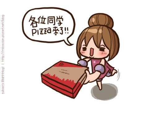 Pizzahut04