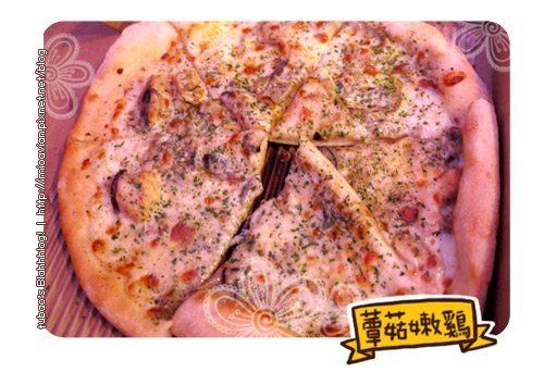 Pizzahut06