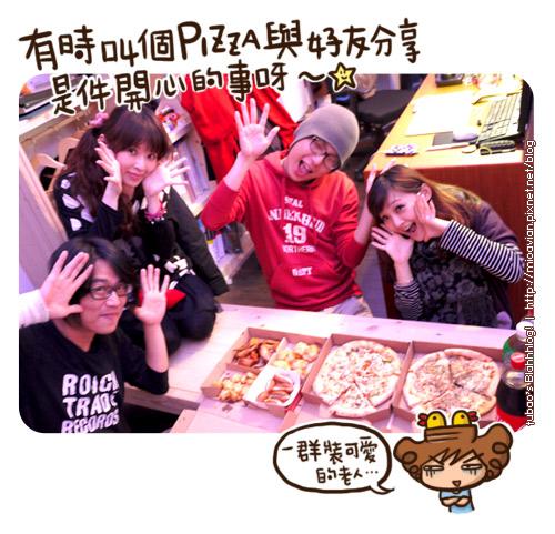Pizzahut12