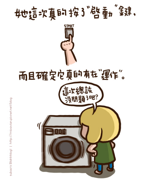 washing06