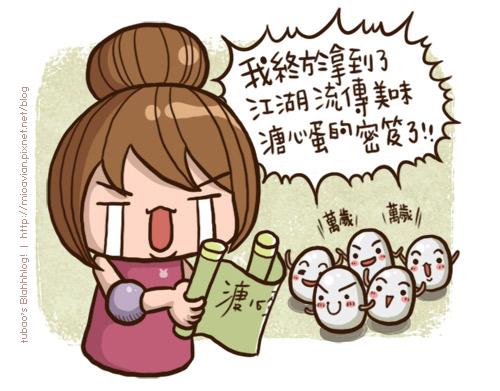 Eggs03