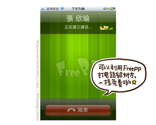 freepp09