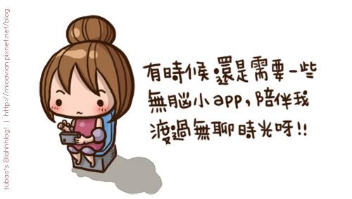 App_07-01