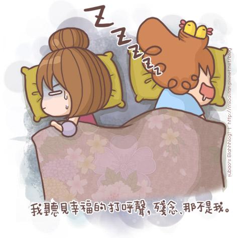 sleepless04