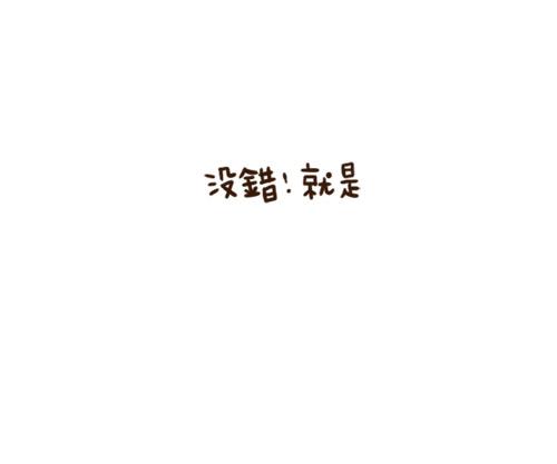 卸貨文02