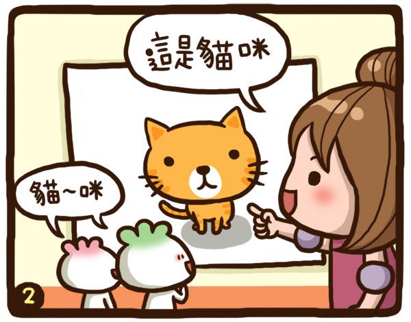 obo小天才03
