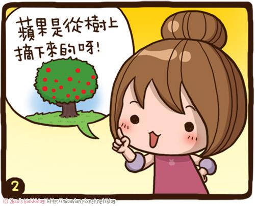 obo小天才-02-02