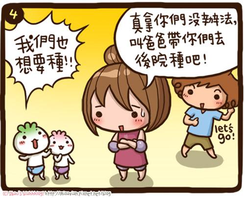 obo小天才-02-04
