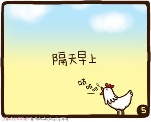 obo小天才-02-05