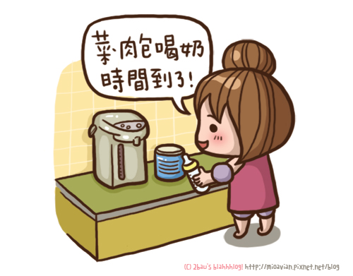 milk01