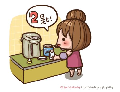 milk05