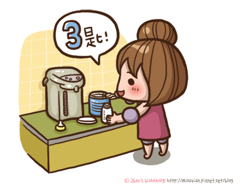 milk06