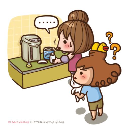 milk08