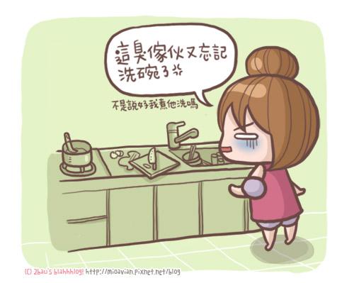 白蘭洗碗精-01