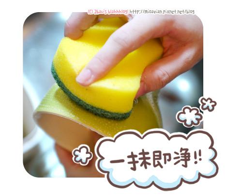 白蘭洗碗精-10