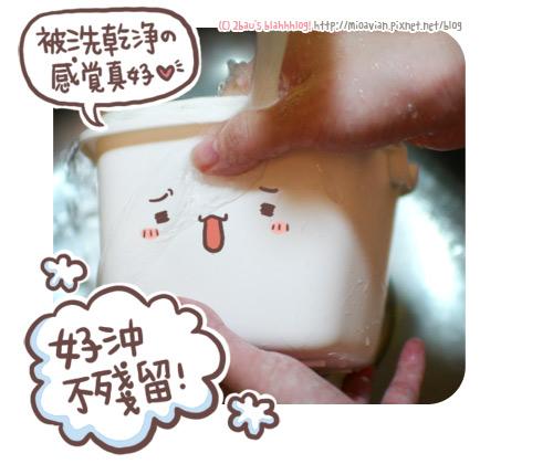 白蘭洗碗精-14