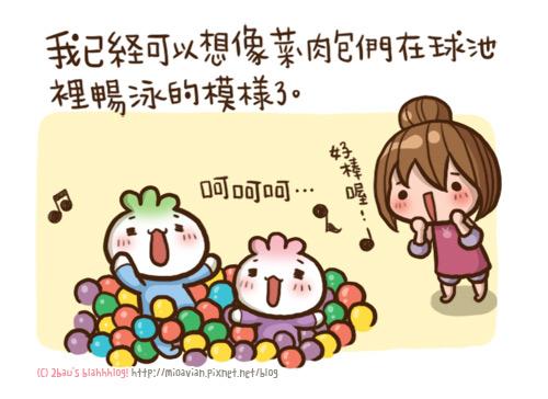 balls-03
