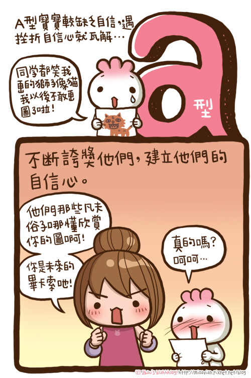 obo小天才-05_01