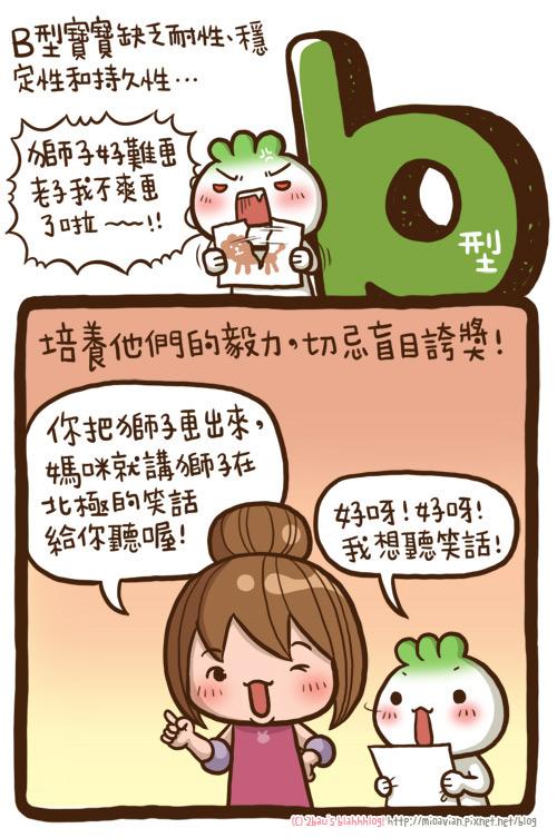 obo小天才-05_02