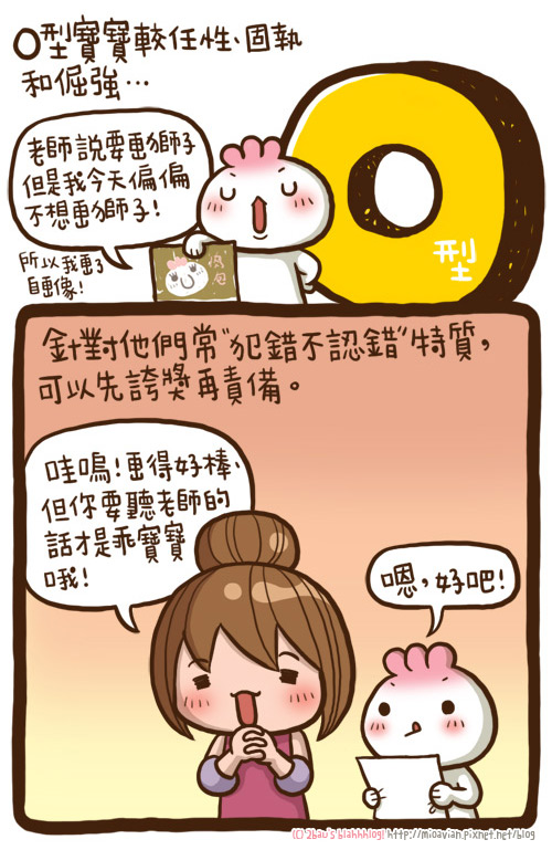 obo小天才-05_03