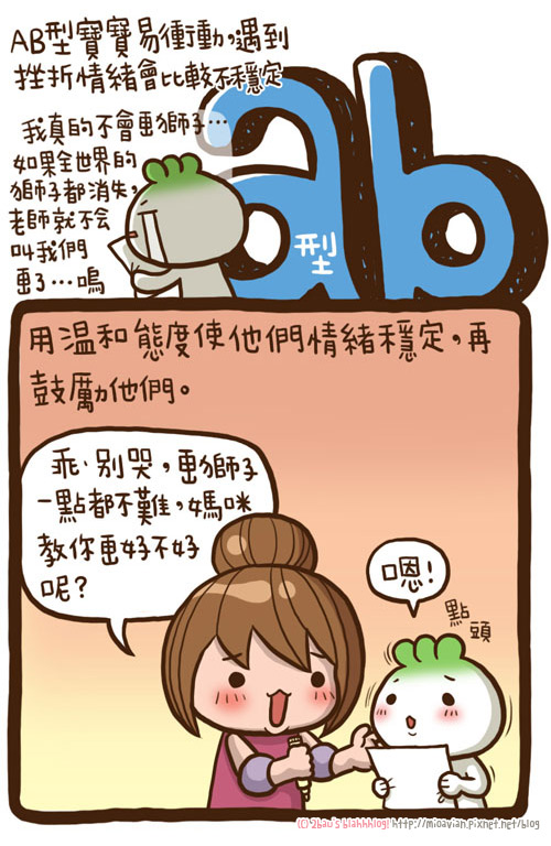 obo小天才-05_04