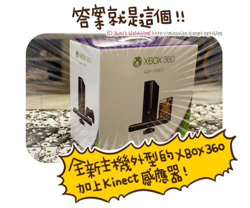 Xbox06