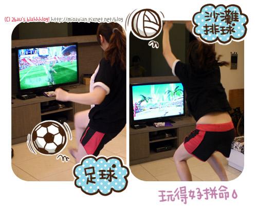 Xbox12