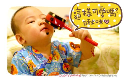 toy17