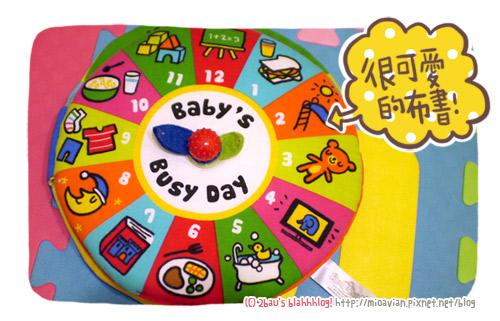 toy30