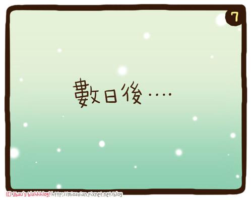 obo小天才-08-8