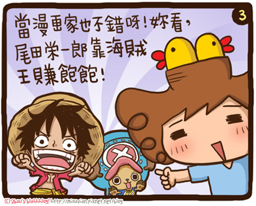 obo小天才-09-3