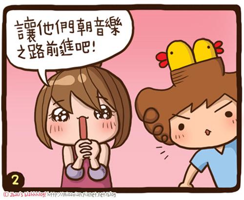 obo小天才-09-2