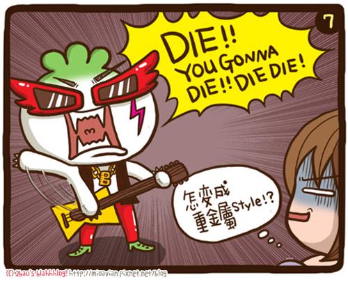 obo小天才-09-7
