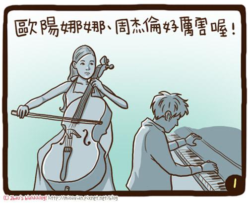 obo小天才-09-1