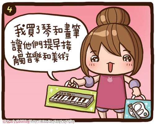 obo小天才-09-4