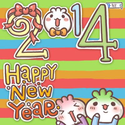 2014goal_大頭01