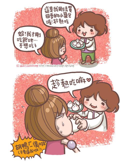 ChineseNewYear06