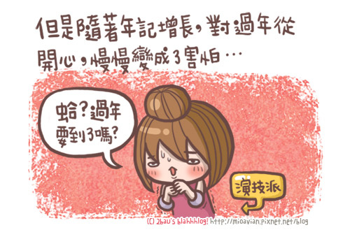 ChineseNewYear02