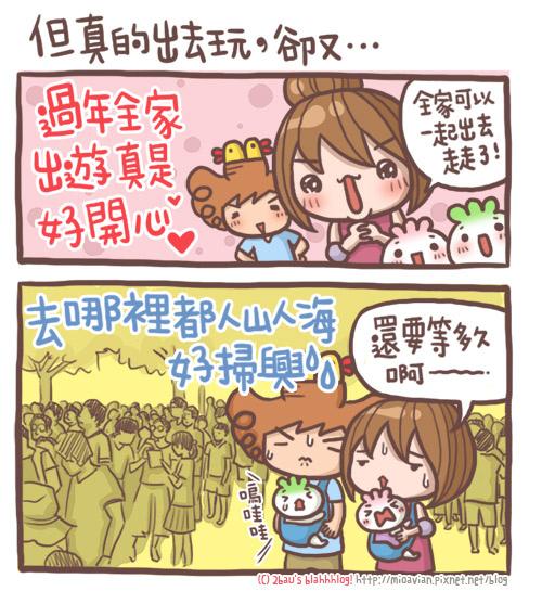 ChineseNewYear09