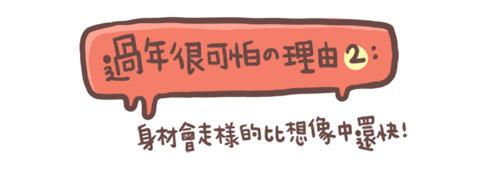 ChineseNewYear05