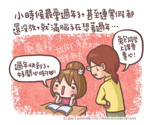 ChineseNewYear01